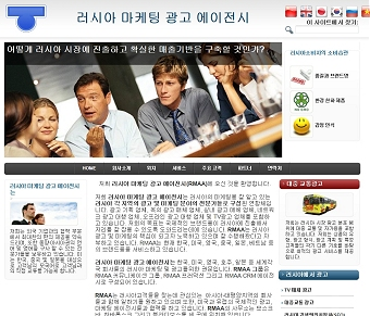 Multi-lingual site SEO