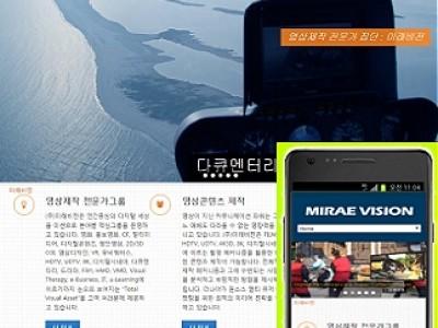 회사홈페이지 제작