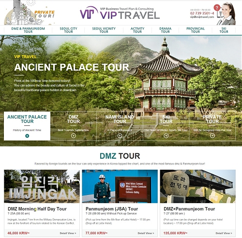 Korea Tour Homepage SEO