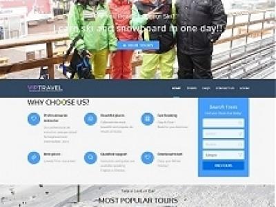 ski tour 예약 홈페이지