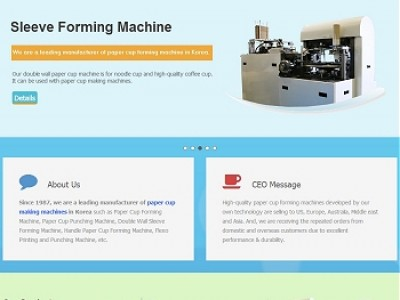 Paper cup forming machine company