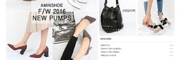 여성 신발쇼핑몰 아미앤슈