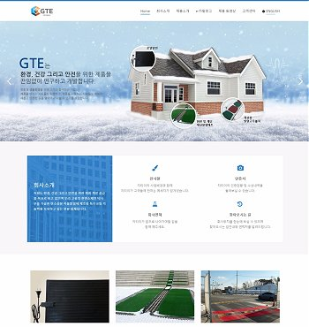 GTE Co., LTD. Website