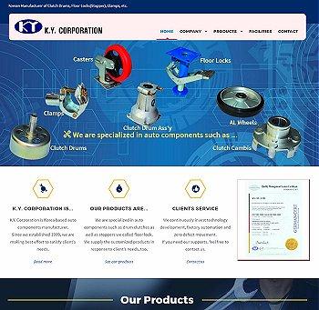 KY Corp 홈페이지 구축사례