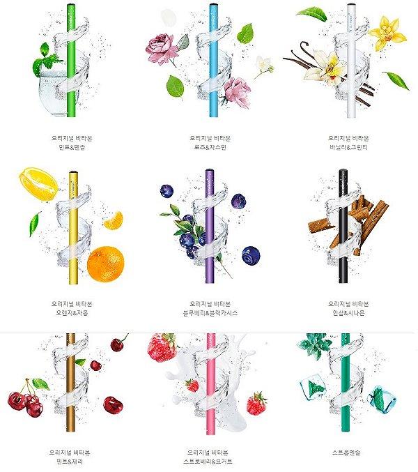 비타민 증기스틱 비타본제품들
