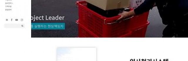 사무실이사전문업체 홈페이지